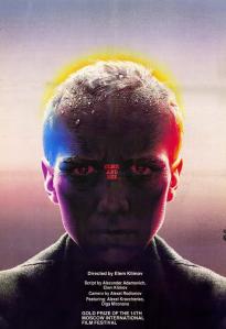 elem-klimov-idi-i-smotri-come-and-see-starring-alexei-kravchenko-movie-poster-19851