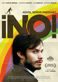 no-film-poster