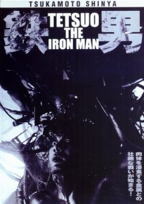 tetsuo-the-ironman-movie-poster-1988-1020260389
