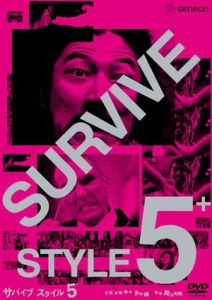Survive_style_5