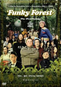Funky_Forest_FilmPoster